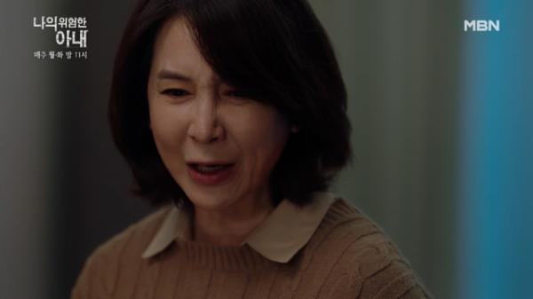 [16화 예고] 김정은 처절함, 심혜진의 광기!! 누구보다 위험한 아내들의 마지막 이야기! MBN 201124 방송