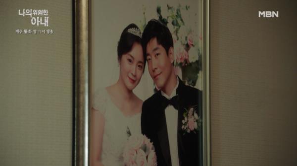 니들은 결혼... 하지마? 천차만별인 커플들의 제각기 다른 결혼 이야기 MBN 201124 방송