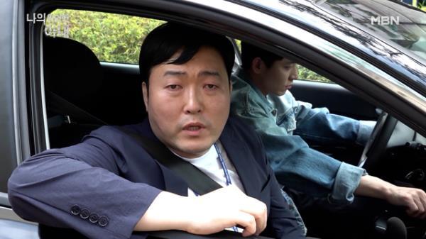 [비하인드] 형사로 완벽 변신! 분위기 메이커 이준혁 배우의 마지막 이야기 MBN 201124 방송