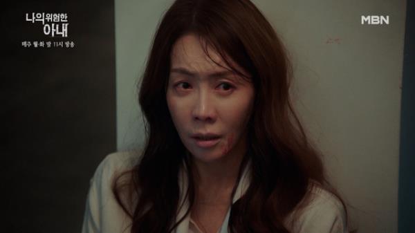 """생뚱맞은 김정은의 유언!? """"신발 좀 제대로 넣어…"""" 완벽한 아내의 말, 그 뜻은? MBN 201124 방송"""