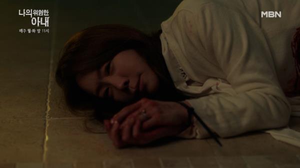 [15화 예고] 이번엔 진짜 납치! 위험에 빠진 김정은, 그러나 믿지 않는 최원영!? MBN 201123 방송