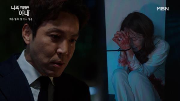 피투성이 김정은… 최원영에게 남긴 처절한 메시지! 남편이 급히 달려간 곳은? MBN 201123 방송