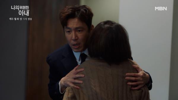 김정은에 이어 칼에 찔린 최원영! 함께 치명상을 입은 부부의 운명은 과연.. MBN 201124 방송