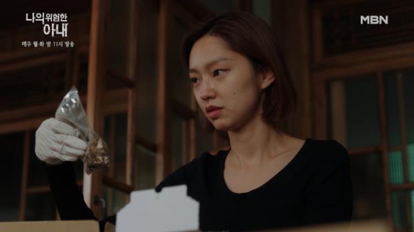 """""""예상했었어"""" 최유화의 부활 시나리오! 살아 돌아오기 위한 그녀의 치밀한 설계 MBN 201123 방송"""