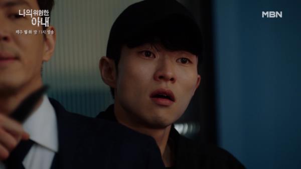 심혜진에게 다시 돌아온 계약 남편!? 50억까지 챙긴 채로.. 윤종석, 그의 진심 MBN 201124 방송