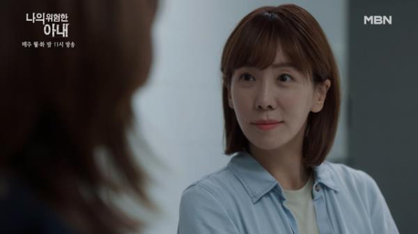 김정은&정수영, 모두를 혼란에 빠뜨린 둘의 공조! 납치와 소설, 모든 것의 시작 MBN 201124 방송