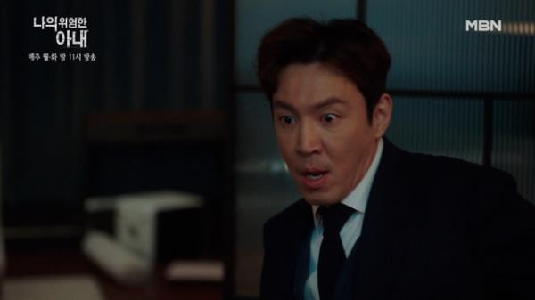 최원영, 절체절명의 순간! 아내 김정은을 구하기 위해 숨 가쁘게 달려온 남편! MBN 201124 방송