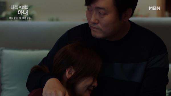 """""""여기 꿀 하나 추가요"""" 이준혁♥정수영, 사건이 필요했던 또 다른 부부의 화해 MBN 201124 방송"""