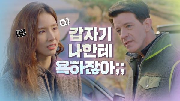 (법-Q) 감독의 부당한 대우에 참지 않는 '사이다' 신세경👍|JTBC 210113 방송