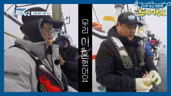 홍금보x이소룡, 지다경x이태오 결별 위기 커플 탄생(?)