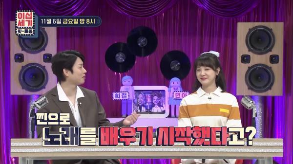 [33회 예고] 힛트쏭 공식 고라니 김민아가 음치를 탈출했다?! [이십세기 힛-트쏭]   KBS JOY 201106 방송