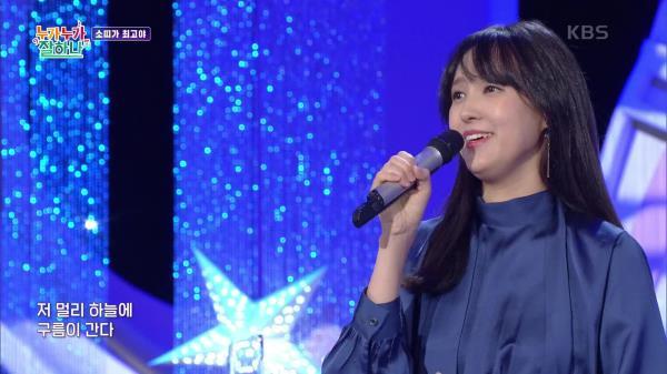구름♬ (정 근 작사/이수인 작곡) - 뮤지컬배우 최지이   KBS 210114 방송