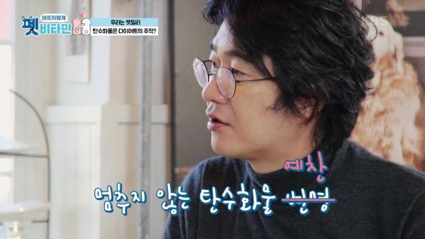 또 티격태격...☆ 의학 박사들의 흔한 밥상 대화    KBS 210114 방송
