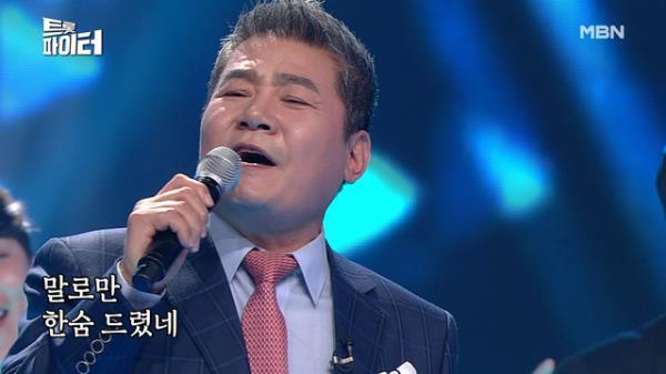 [미공개] 진성 <울 엄마>♬ 한이 서린 명품 보이스! MBN 210113 방송