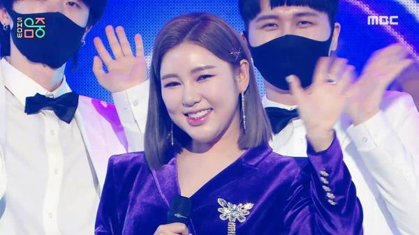 송가인 - 트로트가 나는 좋아요 (Song Gain - I Like Trot), MBC 210116 방송