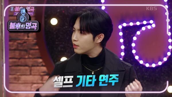 실력파 감성 장인☆ 김재환! 오늘 제일 피하고 싶은 견제 상대는~? | KBS 210116 방송
