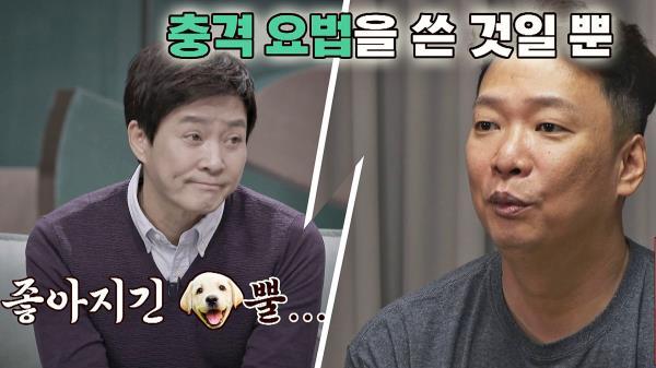 (절레절레) 단지 김지혜를 위한 '충격 요법'이라는 박준형😣|JTBC 210117 방송