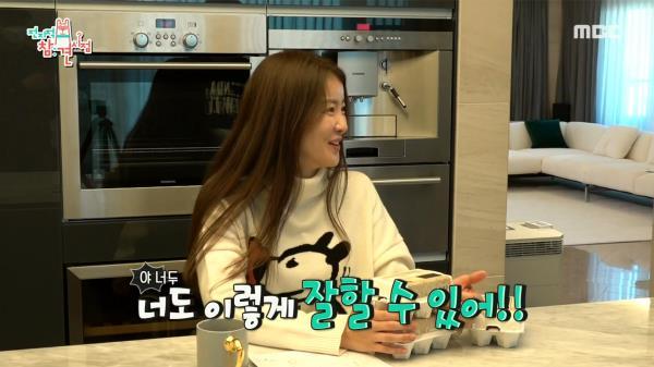 몰입 천재 이시영의 연기력♨ BTS와 블랙핑크를 넘어서다?!, MBC 210116 방송
