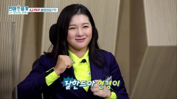 [선공개] 박현경  버디 할 때마다 미모 업그레이드