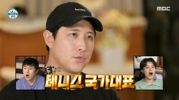 황재균 부모님이 테니스 국가대표 출신?! 놀라운 유전자의 힘...♬, MBC 210115 방송