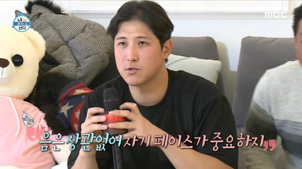 황재균의 흔들리기만 하다가 결국 피어나지 못한 꽃...☆, MBC 210115 방송