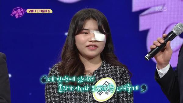 마지막 팀 - 오빠가 지켜줄게 인터뷰2 | KBS 210119 방송
