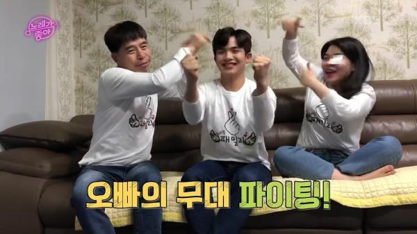 마지막 팀 - 오빠가 지켜줄게 인터뷰1 | KBS 210119 방송