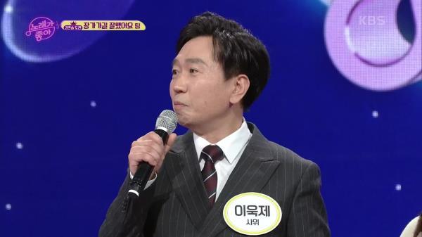 2연승에 도전하는 장가가길 잘했어요 인터뷰 | KBS 210119 방송