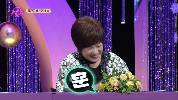 세 번째 팀 - 광진구 흥쓰리네 인터뷰2 | KBS 210119 방송