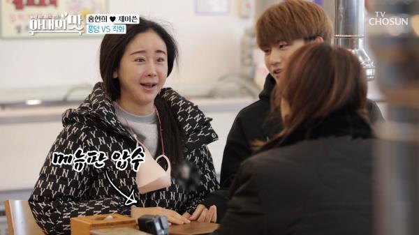 짠소원 오열 직전💦 아침부터 한우 뷔페 개장🥩 TV CHOSUN 210119 방송