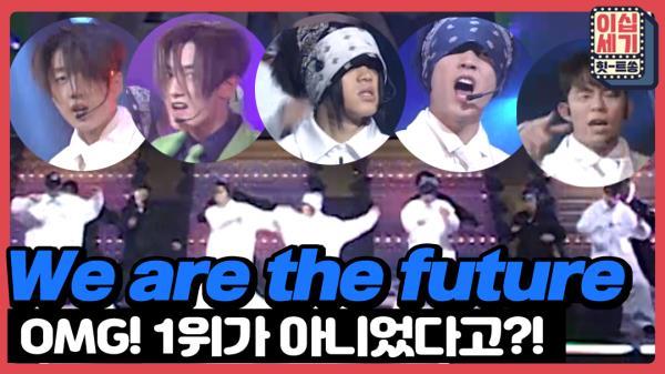 [풀버전] H.O.T가 1위를 못한 비운의 힛트쏭은?😢 [이십세기 힛-트쏭] | KBS Joy 210101 방송