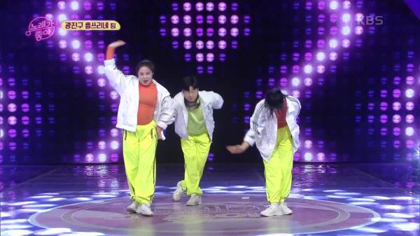 광진구 흥쓰리네 - 어젯밤 이야기 | KBS 210119 방송