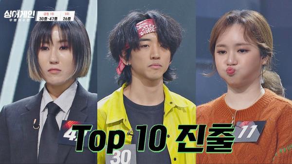 All 어게인 30호x47호 가수와 함께 [Top 10 진출]한 11호 가수🎉|JTBC 210118 방송