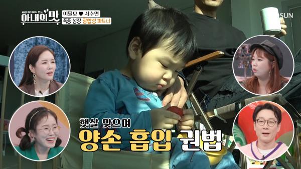 ✧폭풍 성장✦ 대왕 딸기🍓 거뜬~한 담호😍 TV CHOSUN 210119 방송