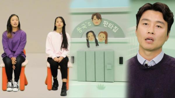 [선공개] 이동국, 딸 재시×재아를 위한 다재다능 판타집!