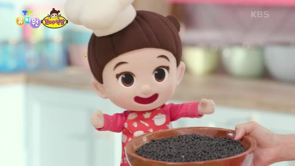 [꼬야식당] 꼬야야~ 이 콩 이름이 뭔지 알아? 답은 쥐눈이콩!   KBS 210120 방송