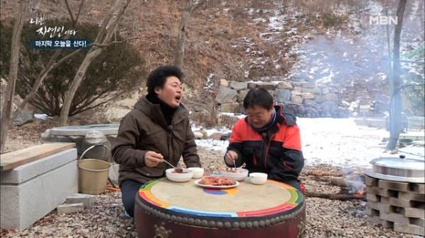 <자연밥상> 밥상 아닌 북상에서 즐기는 자연인표 염소탕! MBN 210120 방송