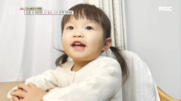 조회수 850만, 日 동요 스타 전격 인터뷰, MBC 210120 방송