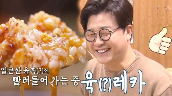 '육개장 감별사' 김성주, 마성 매력 육개장에 100점 만점!