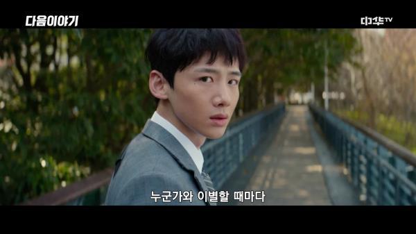 [최종화 예고] 평범적영요 1월 21일 (목) 밤 9시 본방송!