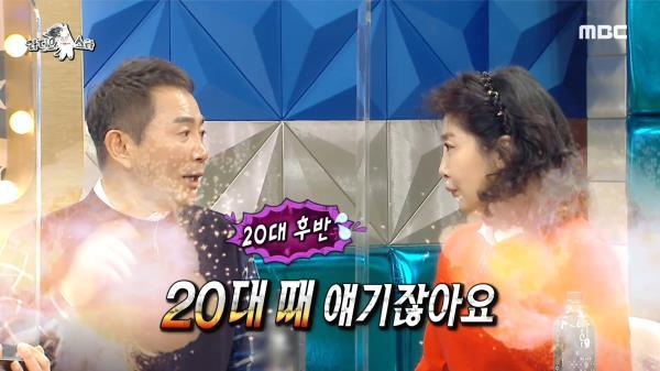 지치지도 않는 환장의 일일 부부 봉원&에스더🤣, MBC 210120 방송