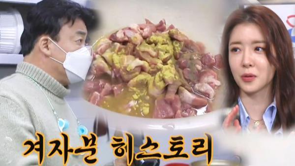 백종원×정인선, 김치찜짜글이집 고기 냄새 비밀에 갸우뚱?!
