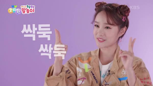 [지니와 쫑알쫑알 말놀이] 가위로 천을 싹둑싹둑♬ 예쁜 앞치마 완성!   KBS 210121 방송