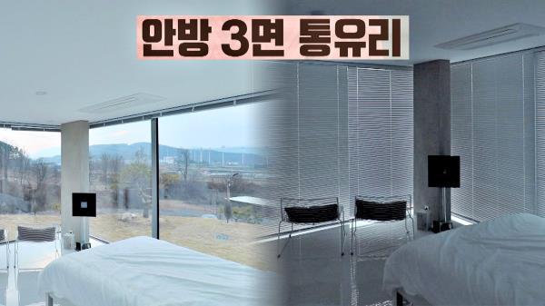 [안방 3면 통유리]로 언제나 새롭고 짜릿한 무드 완성🌟 | JTBC 210120 방송