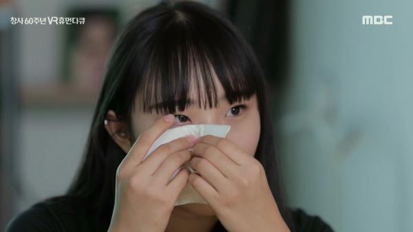 """""""처음엔 하기 싫었어요..."""" 아빠의 바람이 내심 싫었던 딸들, MBC 210121 방송"""