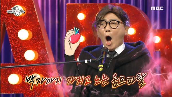 """봉재형이 부르는 """"순정마초"""" ♪♬, MBC 210120 방송"""