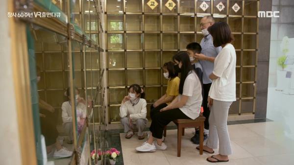 엄마가 하늘나라로 떠난 지 3년, 성장하는 아이들, MBC 210121 방송