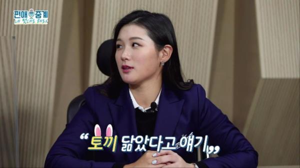[선공개] 럭셔리 래빗팟?! 해설의원 박현경의 '편애 중계'