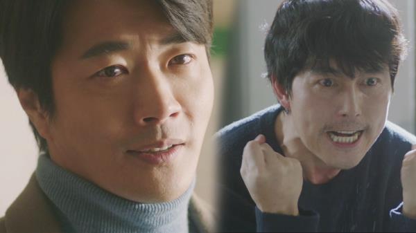 [최종회 예고] 권상우×정우성, 김응수 잡기 위한 마지막 작전!