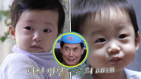 슈퍼맨이 돌아왔다 359회 티저 - 투둥이네 | KBS 방송